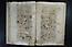 folio 1658 26