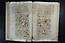 folio 1658 27