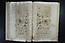 folio 1658 28