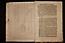 1 folio 052
