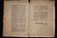 2 folio 075