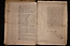 2 folio 133