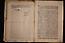 2 folio 141