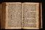 folio 243bis