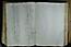 folio 178e