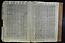 folio 242n