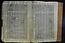 folio 247n