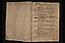 folio 148-1683