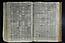 folio 217n
