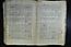 folio 238n