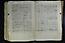 folio 225n