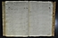 folio n117
