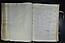 folio 1 112n