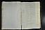 folio 123n
