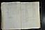 folio 164n