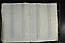 folio 167n