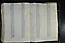 folio 205n