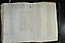 folio 235n