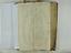 folio 058 - 1711