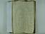 folio 230e
