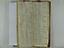 folio 231 225