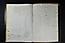 folio 33n Índice y tasación