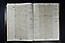 folio 17