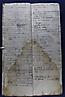 folio 155bis