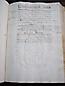 folio 082r