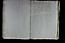 folio 083-1755