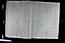 folio 43n