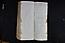 folio 217-1735
