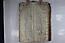folio n022-1676 - 1677