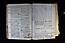 folio 205-1945