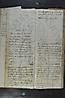 folio 217-1762
