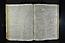 folio 161-1891