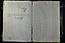 03 folio 17v