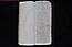 folio 120-1818