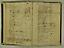 folio 17 - 1625