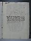 Arrendamientos y aniversarios 1649-1726, folio 007r