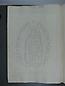 Arrendamientos y aniversarios 1649-1726, folio 012vto