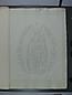 Arrendamientos y aniversarios 1649-1726, folio 124r