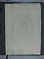 Arrendamientos y aniversarios 1649-1726, folio 125vto