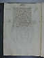 Arrendamientos y aniversarios 1649-1726, folio 155vto