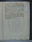 Arrendamientos y aniversarios 1649-1726, folio 170r