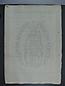 Arrendamientos y aniversarios 1649-1726, folio 197vto