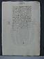 Arrendamientos y aniversarios 1649-1726, folio 230r