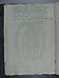 Arrendamientos y aniversarios 1649-1726, folio 236vto