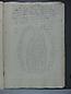 Arrendamientos y aniversarios 1649-1726, folio 237r