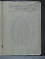Arrendamientos y aniversarios 1649-1726, folio 238r